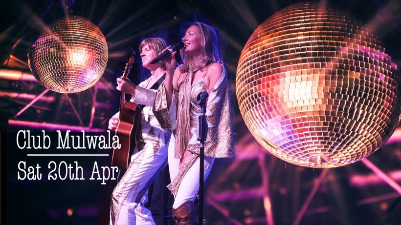 Club Mulwala 1.jpg